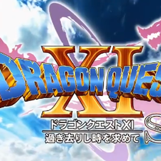 Dragon Quest XI: Echoes of an Elusive Age S: Definitive Edition