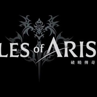 Teles of Arise
