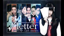 《方根书简 最后回信》繁体中文版将于2019年3月28日发售