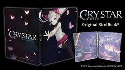 《恸哭之星》繁体中文版追加铁盒限定版 4月18日发售