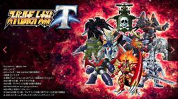 《超级机器人大战T》推出免费体验版 可游玩前三话内容