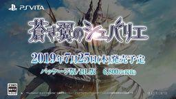 EXP公开PSV独占迷宫RPG新作《苍翼之骑士》 预定7月发售