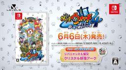 《妖怪手表4》公开OP开场动画欣赏 6月6日登陆Switch平台