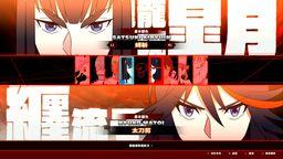 《斩服少女 异布》公开游戏模式介绍与最新中文画面截图