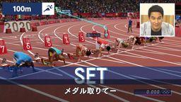 《2020东京奥运 官方授权游戏》实机试玩影像 前奥运选手试玩