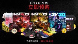《NBA 2K20》封面人物发表9月6日发售 安东尼戴维斯和韦德代言