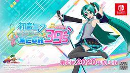 《初音未来 歌姬计划 MEGA39's》公开中文宣传影像