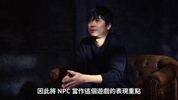 《噬血代码》公开第二支繁体中文版开发秘辛影像:搭档篇