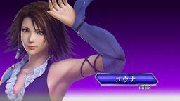 《最终幻想纷争NT》尤娜与雷霆添加新服装 DLC将于9月12日上架