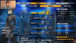 《十三机兵防卫圈》战斗篇新演示视频 首次公布强化界面