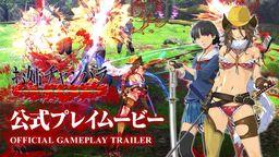 《御姐玫瑰 起源》官方试玩影像 12月5日登陆PS4平台