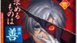 日本一新作《杀人侦探开膛手杰克》 由玩家决定正义或邪恶