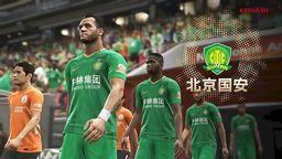 《实况足球2019》中超宣传片 中国足球超级联赛今天开赛