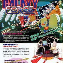 3D Galaxy Force II