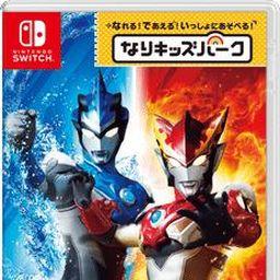 Nari Kids Park: Ultraman R/B