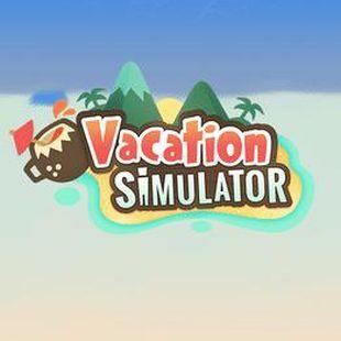 度假模拟器