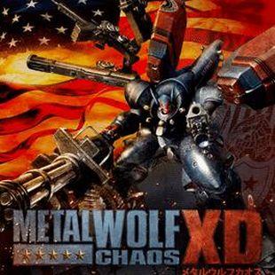 钢铁之狼:混沌XD