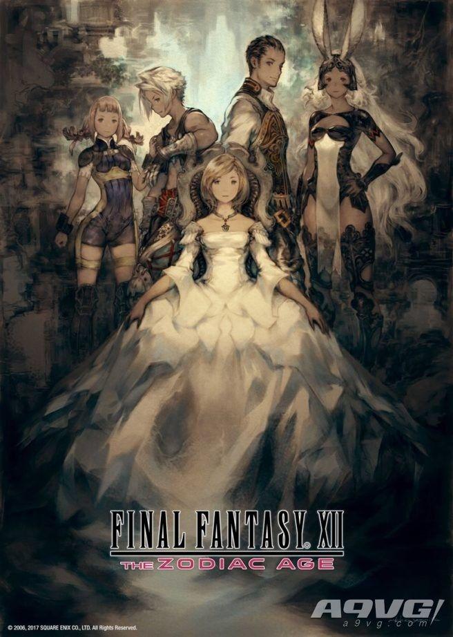 《最终幻想12 黄道年代》NS与XB版双封面公开 宣传广告放出