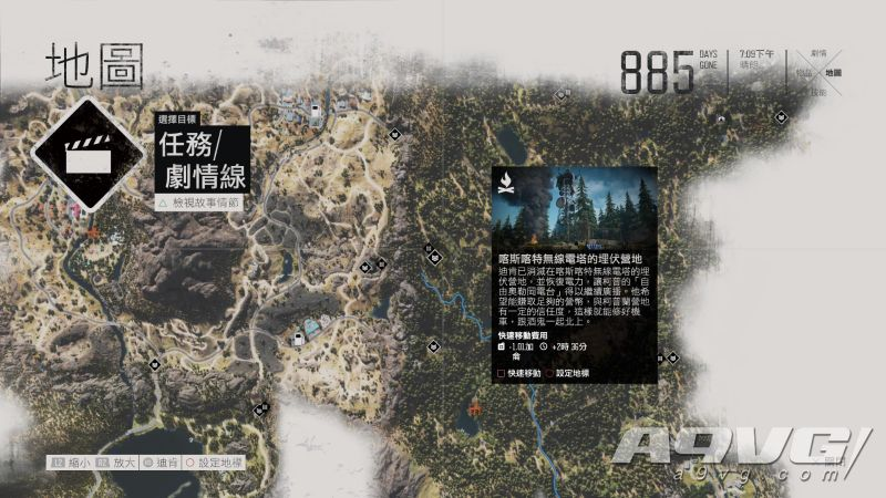 《往日不再》全埋伏营地位置地图攻略 埋伏营地理论和剧情线