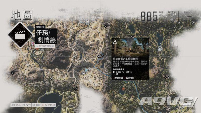 《往日不再》全埋伏营地位置地图攻略 埋伏营地腕力剧情线