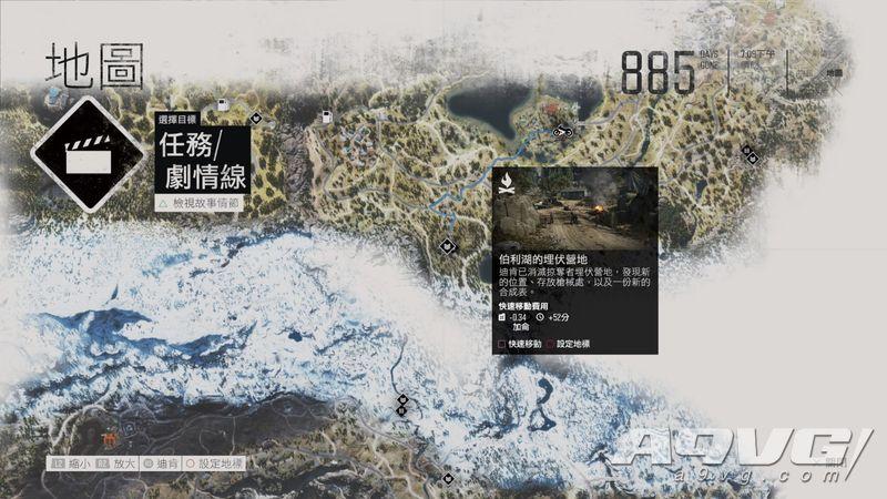 《往日不再》全埋伏营地位置地图攻略 埋伏营地娇声娇气剧情线