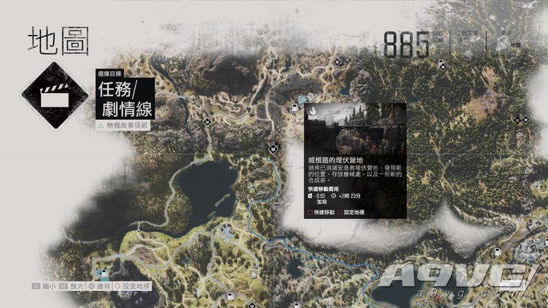《往日不再》全埋伏营地位置地图攻略 埋伏营地齐聚剧情线