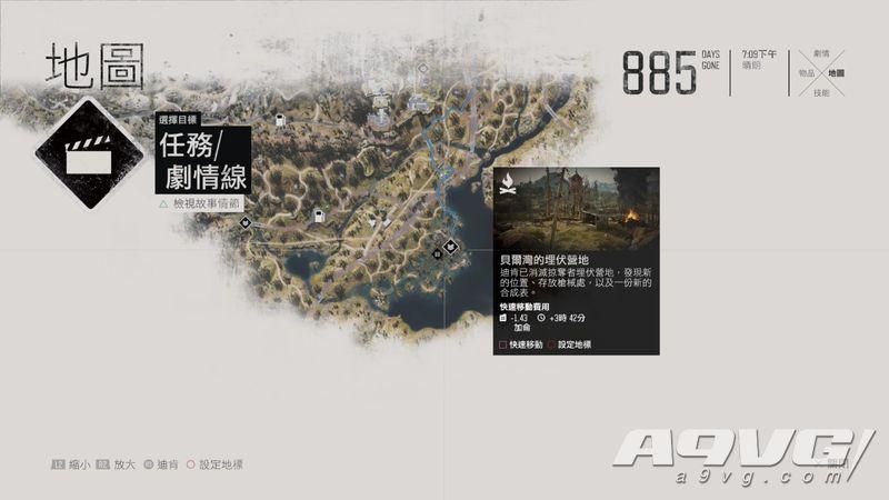 《往日不再》全埋伏营地位置地图攻略 埋伏营地贼头鬼脑剧情线