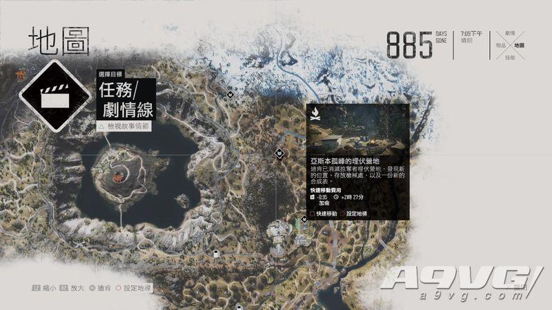 《往日不再》全埋伏营地位置地图攻略 埋伏营地刺针剧情线
