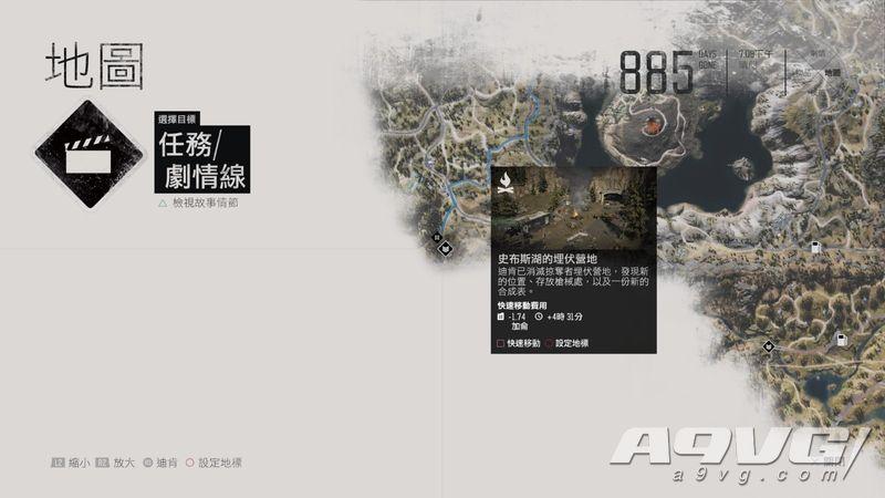 《往日不再》全埋伏营地位置地图攻略 埋伏营地拼合剧情线