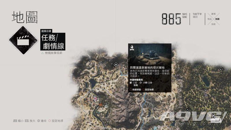 《往日不再》全埋伏营地位置地图攻略 埋伏营地笔畅剧情线