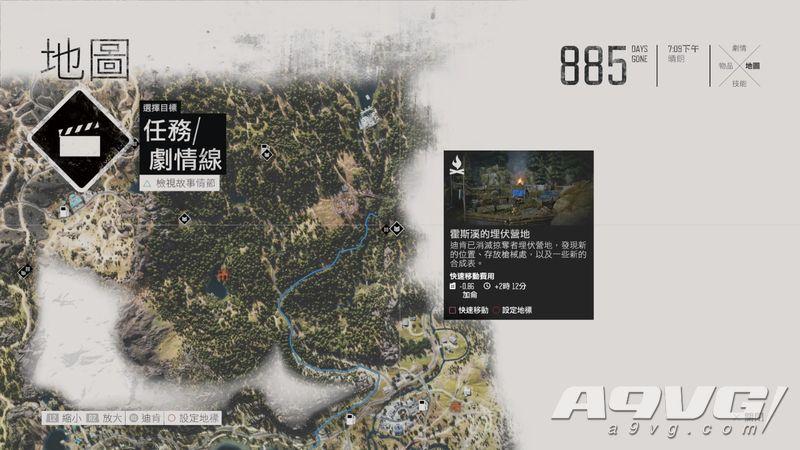 《往日不再》全埋伏营地位置地图攻略 埋伏营地像一只剧情线