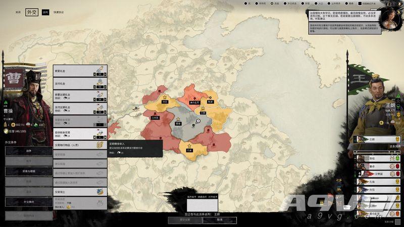 《全面战争 三国》评测:一次巨细无遗且足够道地的变革