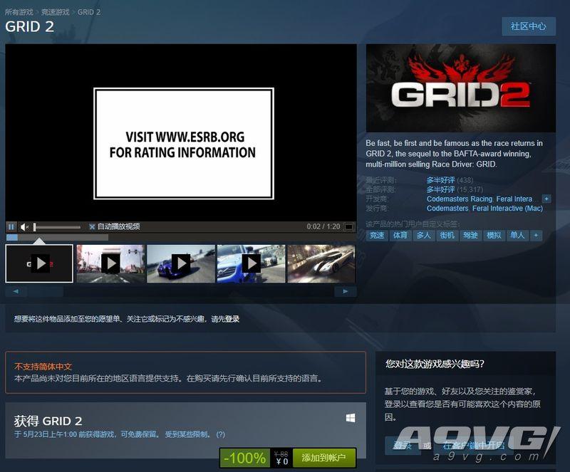 Steam喜+2 《墨西哥英雄大混战》《GRID 2》免费领取