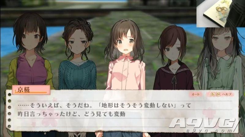 《致全人类》公开实机试玩演示视频 6月27日登陆PS4/NS