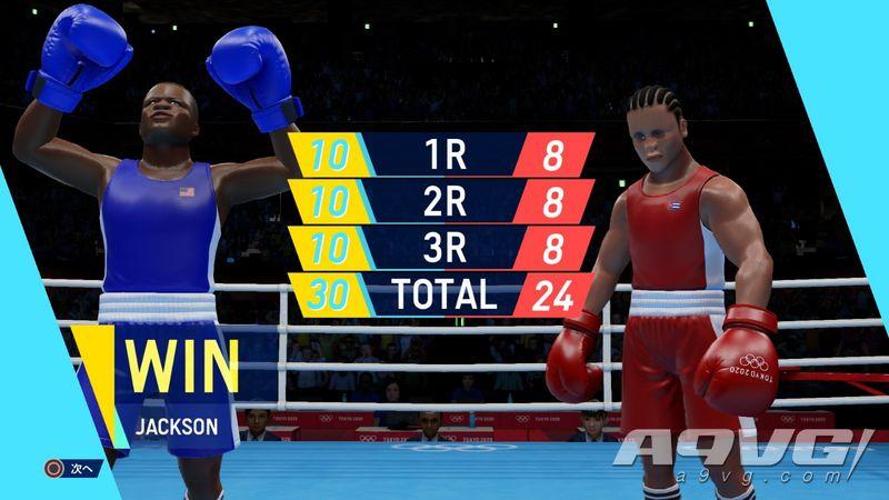 《2020 东京奥运 官方授权游戏》第三波资讯 拳击与链球介绍