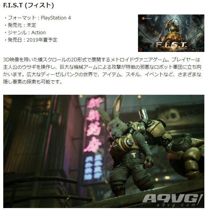 五款中国之星作品出展BitSummit 《硬核机甲》公布日版发售日