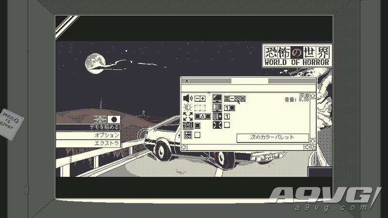 伊藤润二风格作品《恐怖抗风湿》公布最新试玩 年内发售