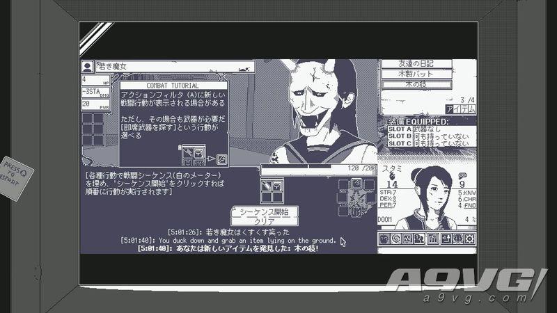 伊藤润二风格作品《恐怖显见》公布最新试玩 年内发售