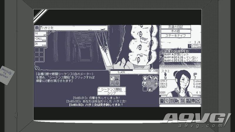 伊藤润二风格作品《恐怖拷贝机》公布最新试玩 年内发售