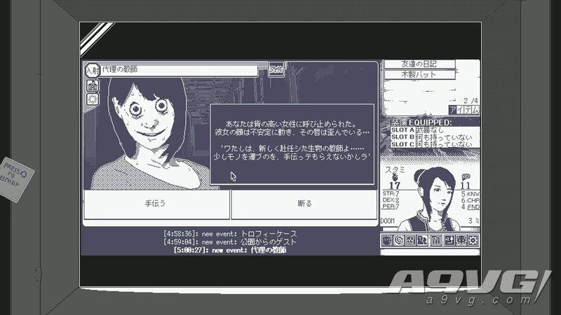伊藤润二风格作品《恐怖饮食网》公布最新试玩 年内发售