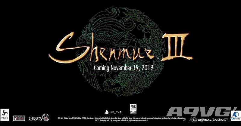 《莎木3》新宣传片发布 PC版将由Epic商店限时独占