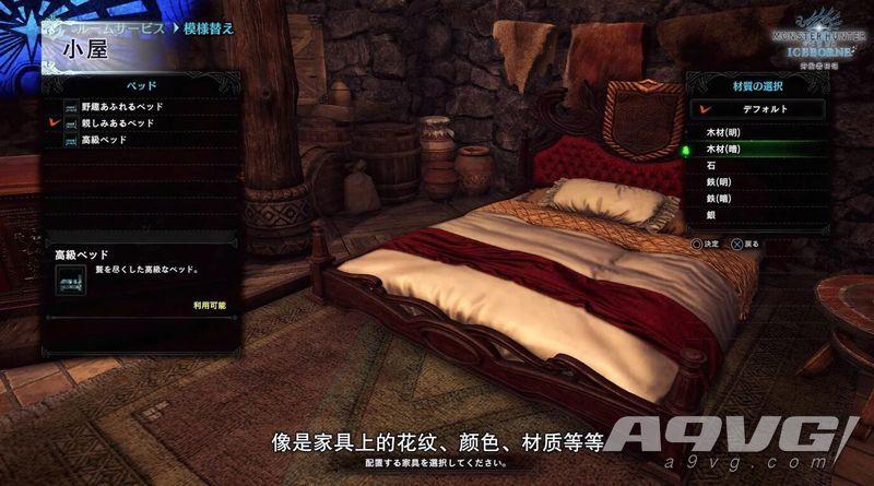 《它既可燃气体全中国 Iceborne》释出第三部宣传视频 斩龙正式亮相