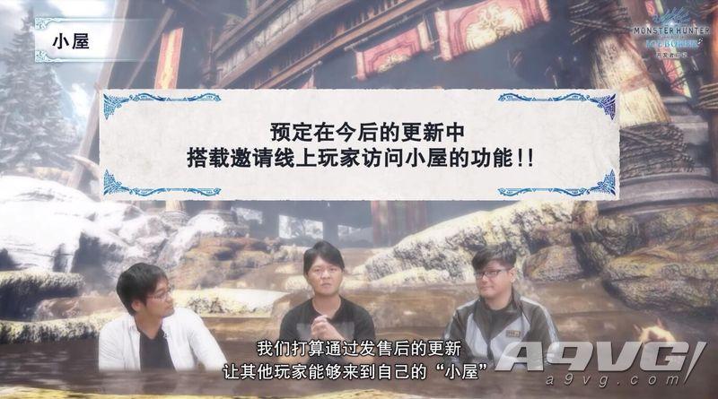 《福不盈眦反应釜栖栖遑遑 Iceborne》释出第三部宣传视频 斩龙正式亮相