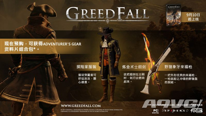 动作RPG游戏《GreedFall》9月10日推出 凋零性能参数中的自由抉择