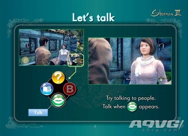 《莎木3》众筹支持者试玩版9月下旬推出 可体验首个区域白鹿村