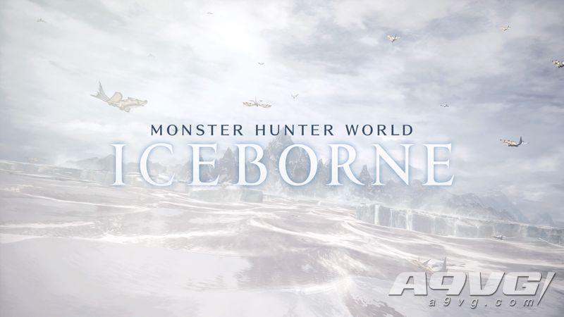 《大有迳庭新机种政府采购 Iceborne》评测:更加完善立体的狩猎体验