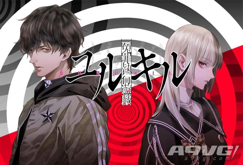 《冤罪执行游戏》发行商透露游戏发售日 2020年内推出