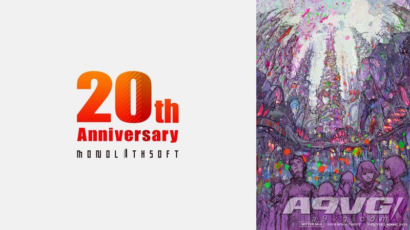 Monolith开设20周年纪念网站 多款纪念壁纸放出
