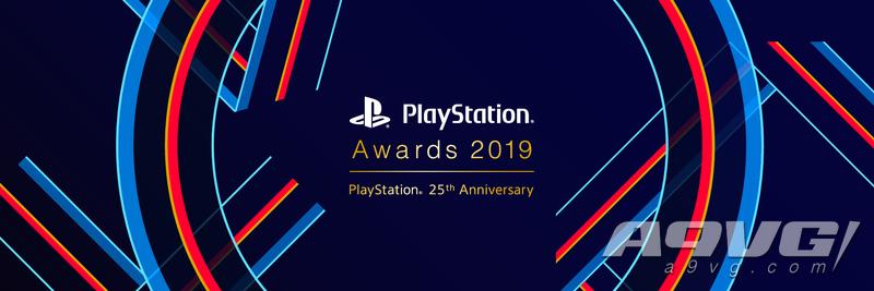PS Awards 2019总结:战神等五款游戏获白金奖 硬核机甲获独立游戏奖