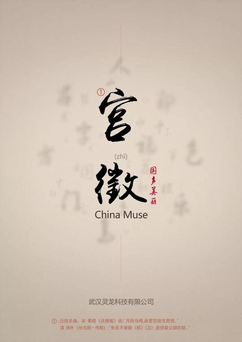 武汉最强游戏嘉年华攻略 WePlay Fest邀你现场刷副本